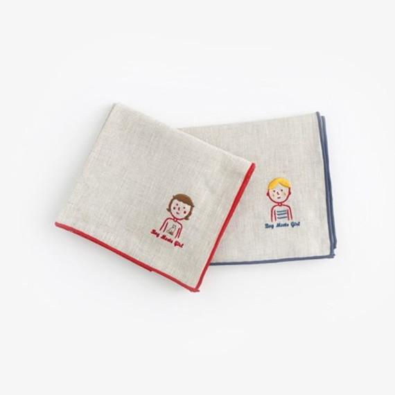 My big boy and girl linen handkerchief