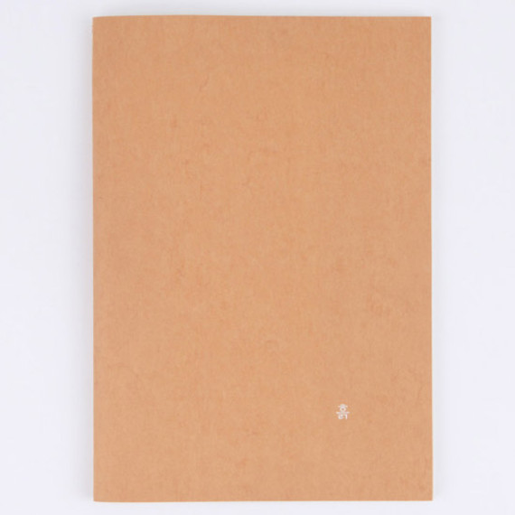 Earth sewn bound B5 lined notebook