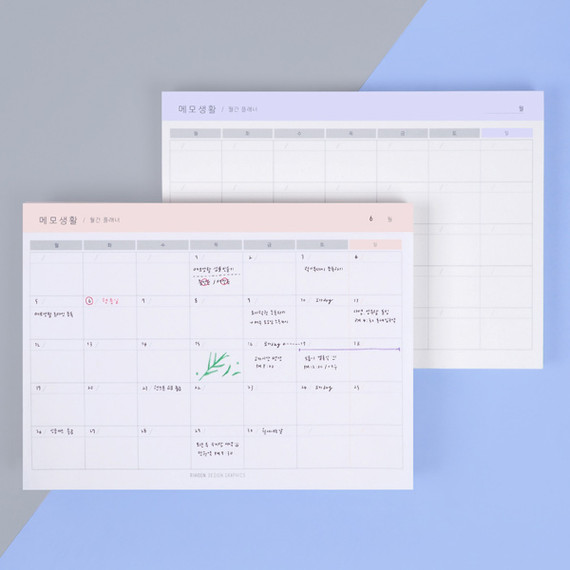 Memo life for you undated monthly desk planner