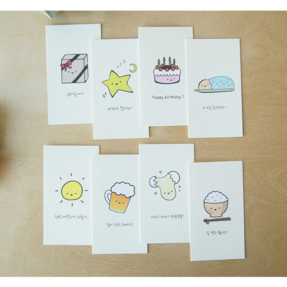 Cheer up small message card