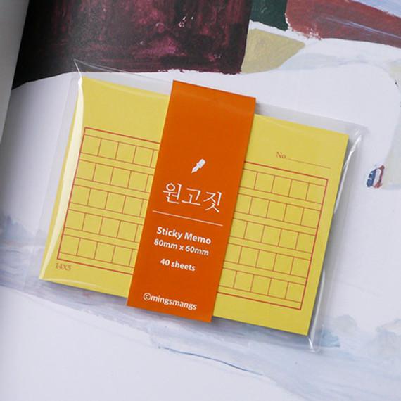 Yuja squared manuscript paper sticky memo note