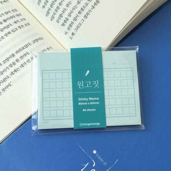 Mint squared manuscript paper sticky memo note