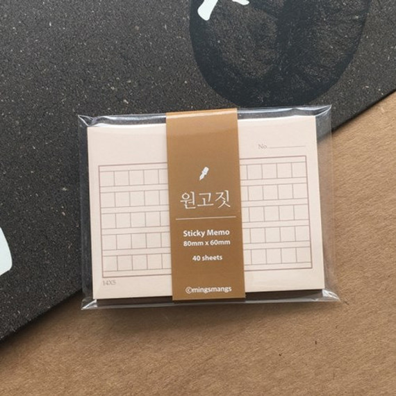 Coffee squared manuscript paper sticky memo