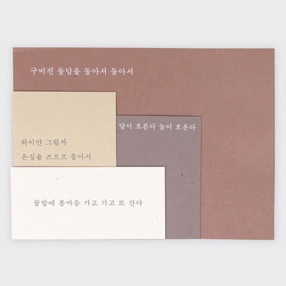 Spring feelings letter paper and envelope set