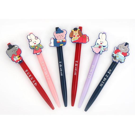 Romane Hello Korea black gel pen set 0.38mm