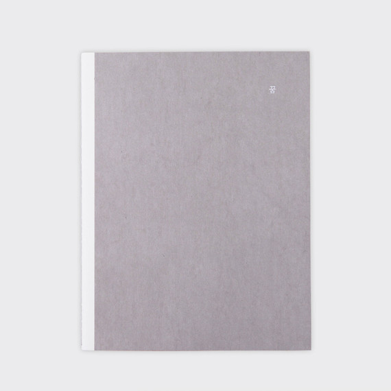 SOSOMOONGOO Dream sewn bound lined notebook