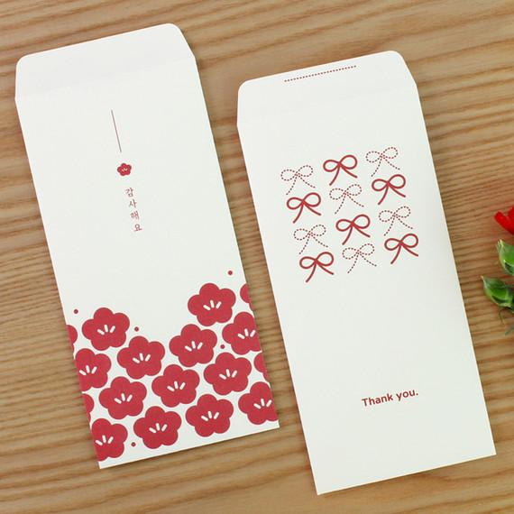 Dash and Dot Blossom Ribbon thank you envelope set