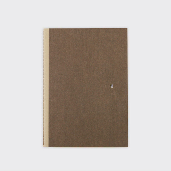 Road sewn bound lined notebook