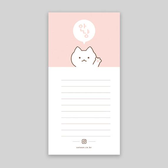 Sotoon Hello kitty lined ruled notepad