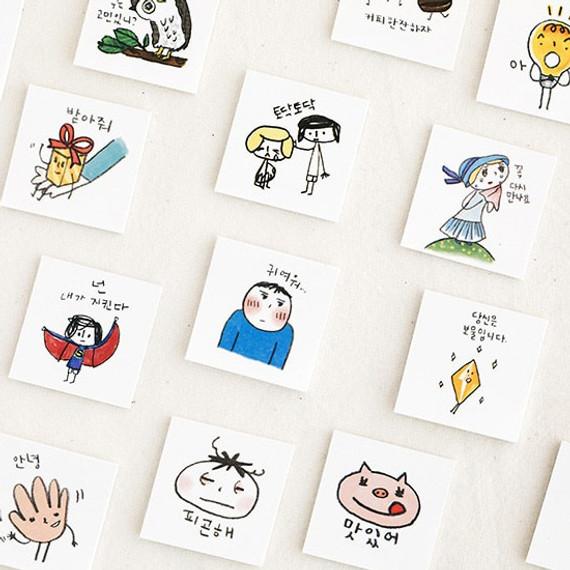 Livework Todac Todac message paper deco sticker set