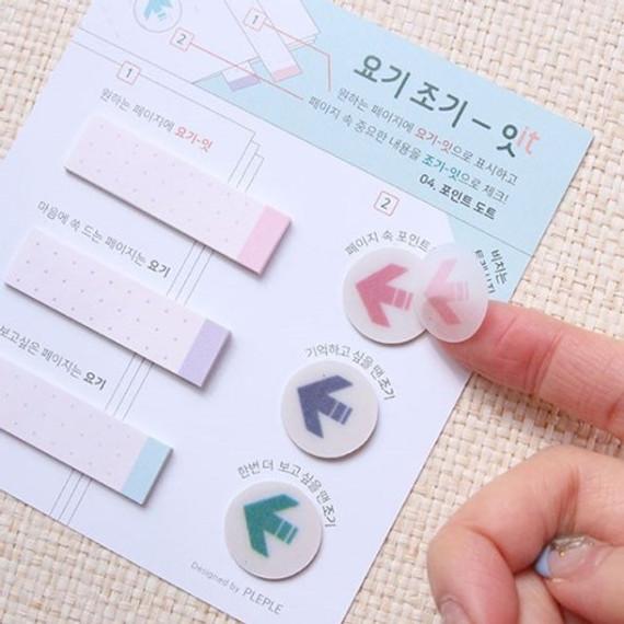 PLEPLE Simple and basic sticky it bookmark memo notepad set