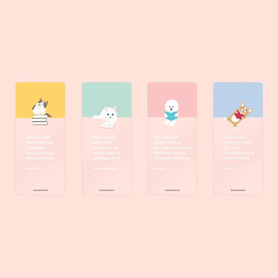 Bookfriends Reading pet PVC clear bookmark