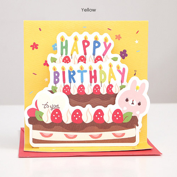 2young Happy Birthday Cake Pop Up Card