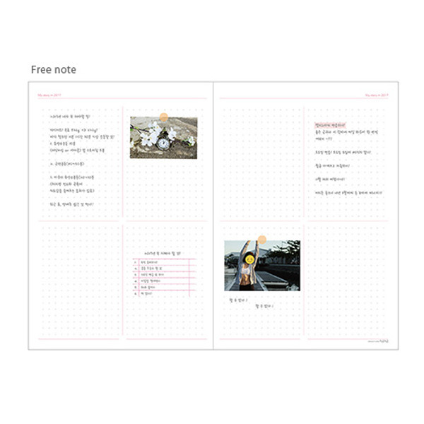 2017 Pleple My story medium dated diary scheduler