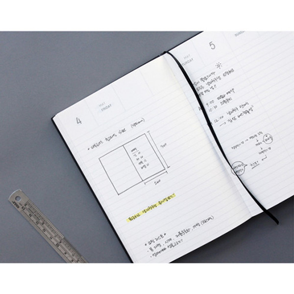 designlab kki 2018 simple dated daily diary planner fallindesign