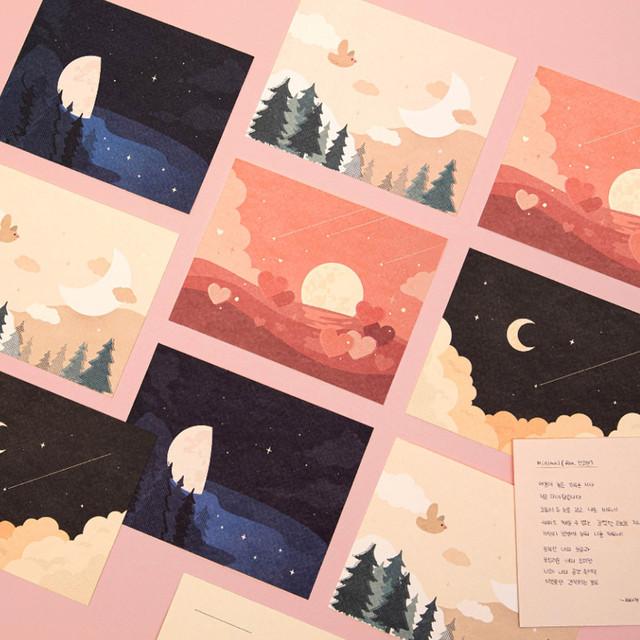 Ardium The memory of the moon postcard