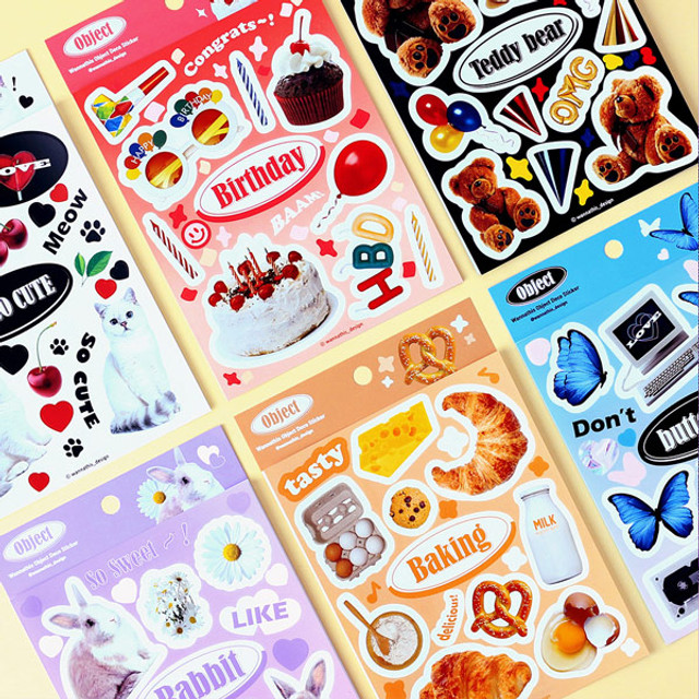 Wanna This Object removable deco sticker