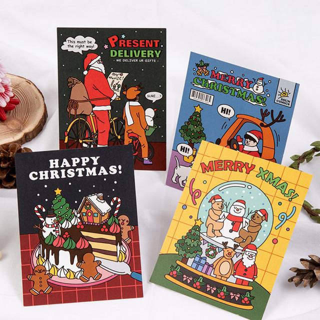 Ardium Merry Christmas card and envelope set