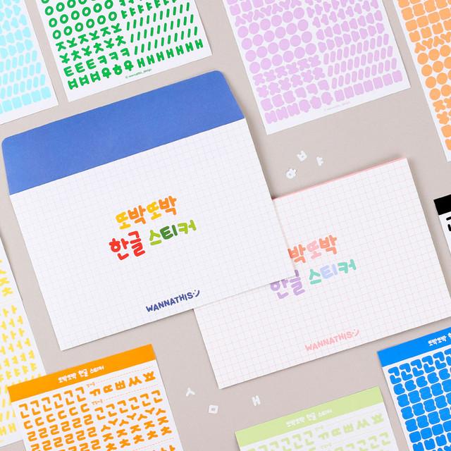 Wanna This Korean Hangul Alphabet sticker 10 colors set