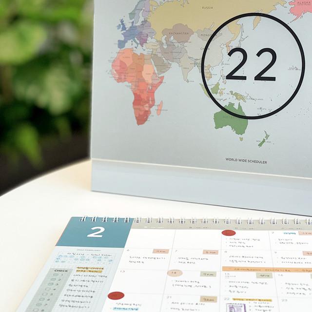 GMZ 2022 World Wide Monthly Desk Calendar Scheduler