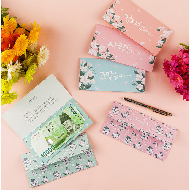 Blooming money card and envelope set
