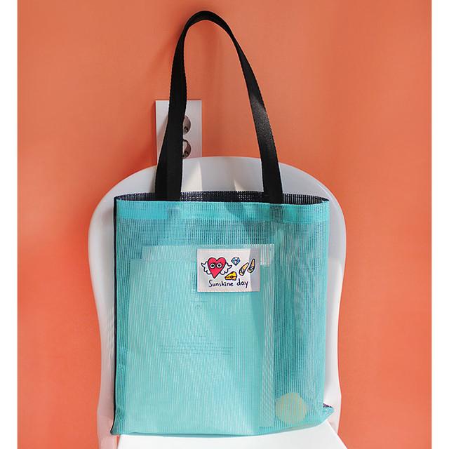 Mint - Hello sunshine day mesh eco tote bag