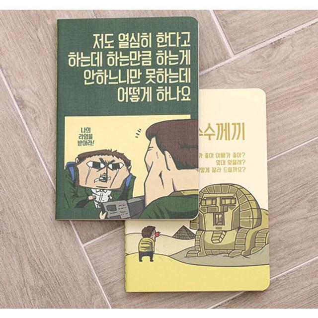 Inner voice cartoon thread stitching plain notebook