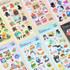 ICONIC Joy mini removable sticker seal