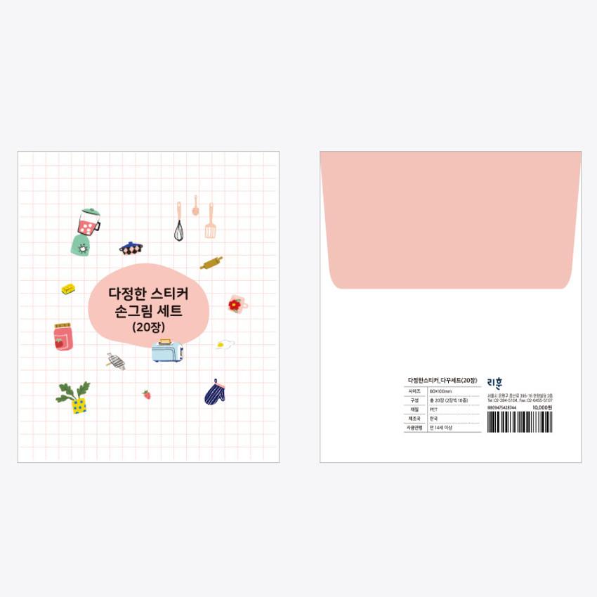 Package - Rihoon Lovely illustration 20 sheets sticker set