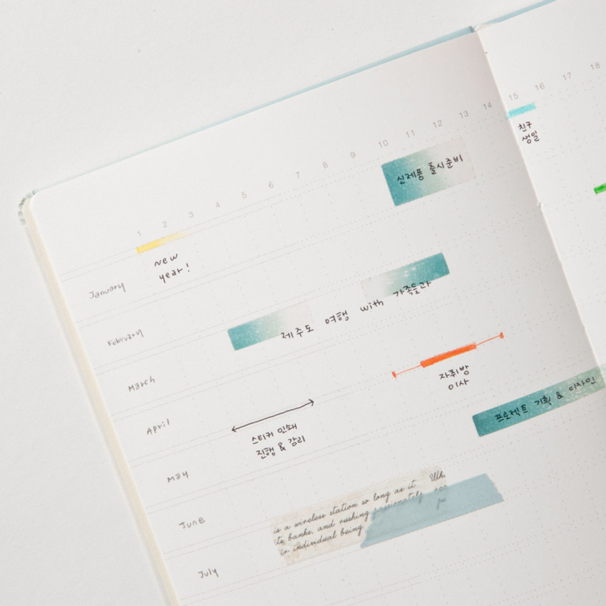 Appree Origin diary dateless weekly planner journal