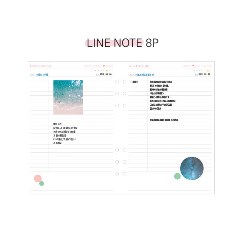 Lined note - Second Mansion Moment A6 6-ring dateless weekly diary planner
