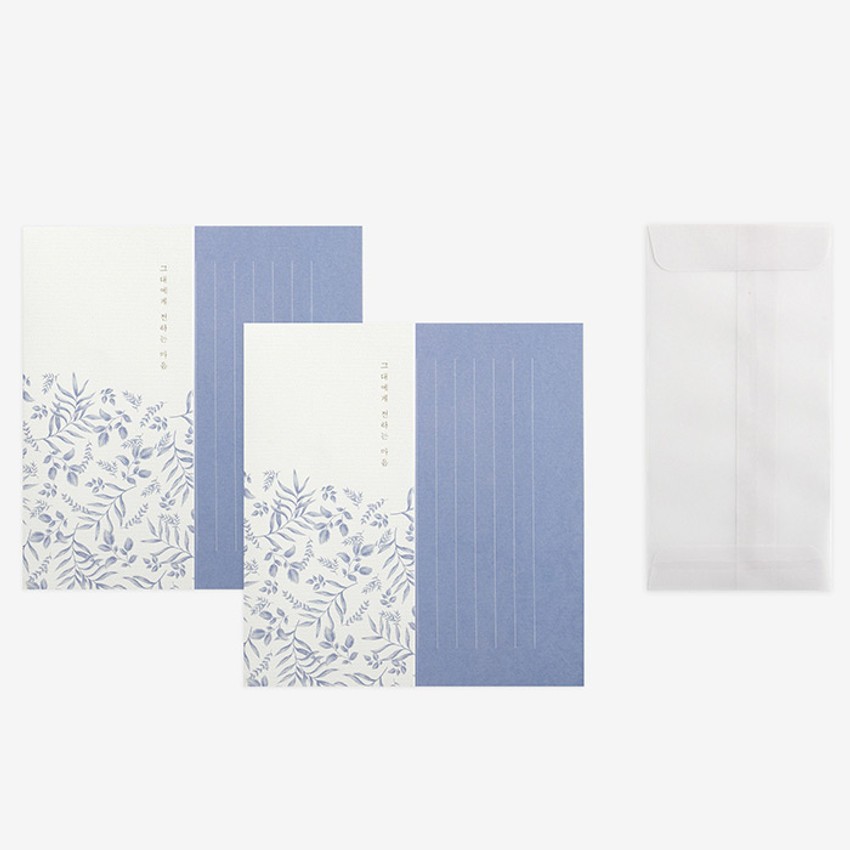 Set of 1 envelope and 2 letter papers - Dailylike Mind pattern letter with envelope set - Oreo