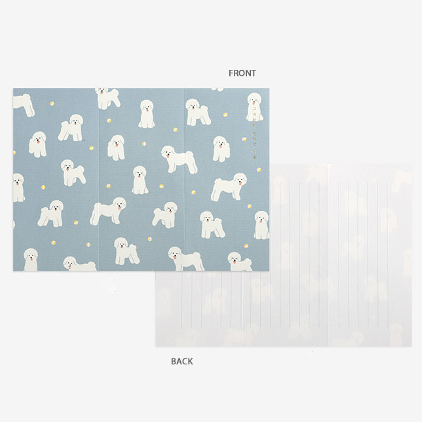 Detail of Dailylike Mind pattern letter with envelope set - Bichon Frise
