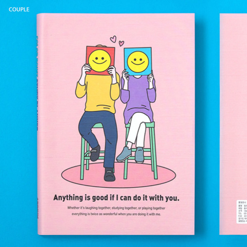 Couple - Ardium Color point 128 days dateless study planner