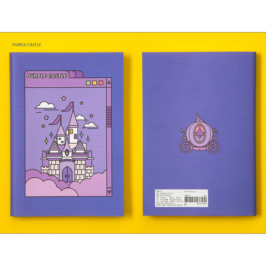 Purple - Ardium Color point lined notebook 160 pages