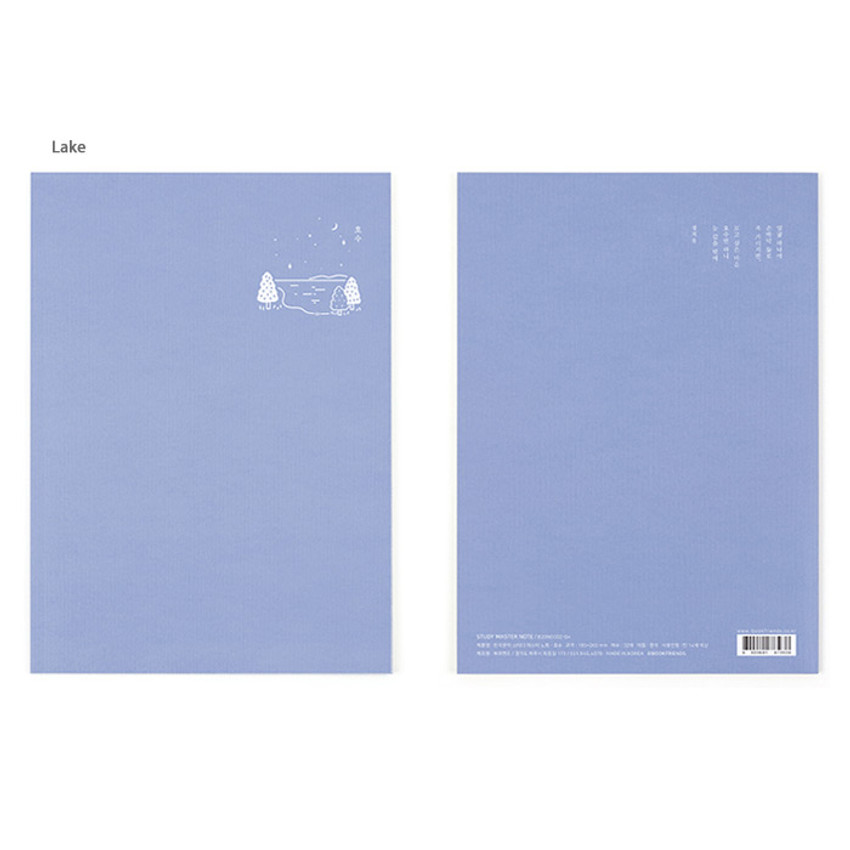 Lake - Bookfriends Korean literature lined notebook 64 pages