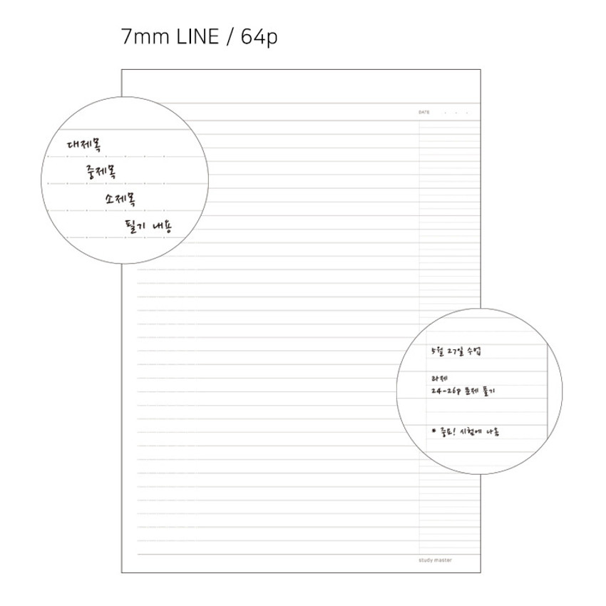 Lined note - Bookfriends Korean literature lined notebook 64 pages