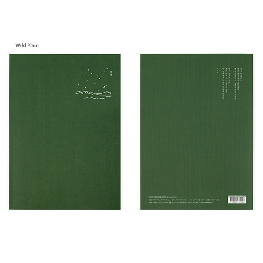 Wild Plain - Bookfriends Korean literature lined notebook 64 pages