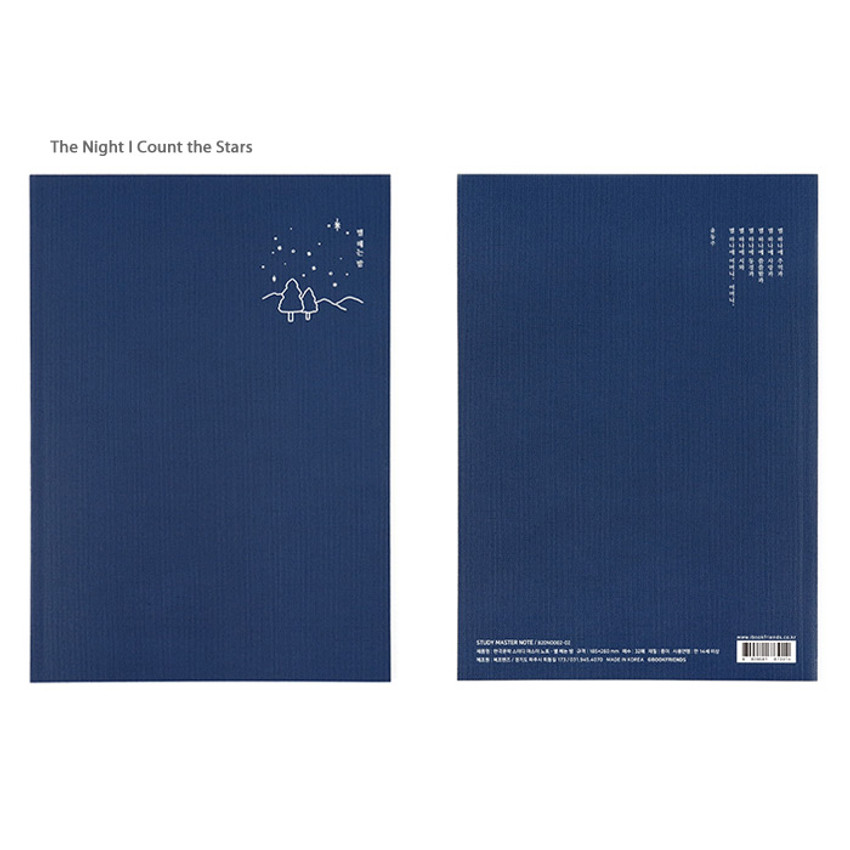 The Night I Count the Stars - Bookfriends Korean literature lined notebook 64 pages