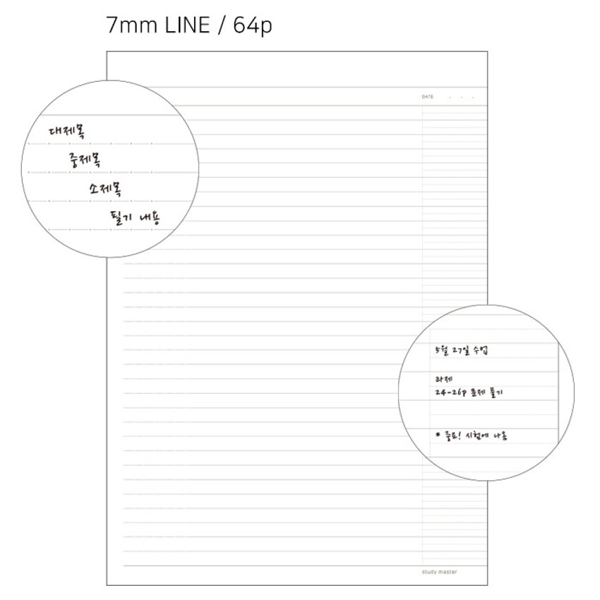 Lind pages - Bookfriends World literature lined school study notebook