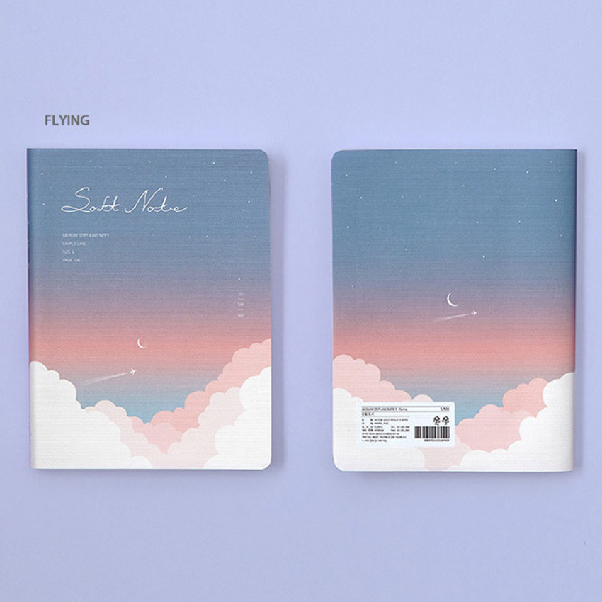 Flying - Ardium Soft small lined notebook 128 pages