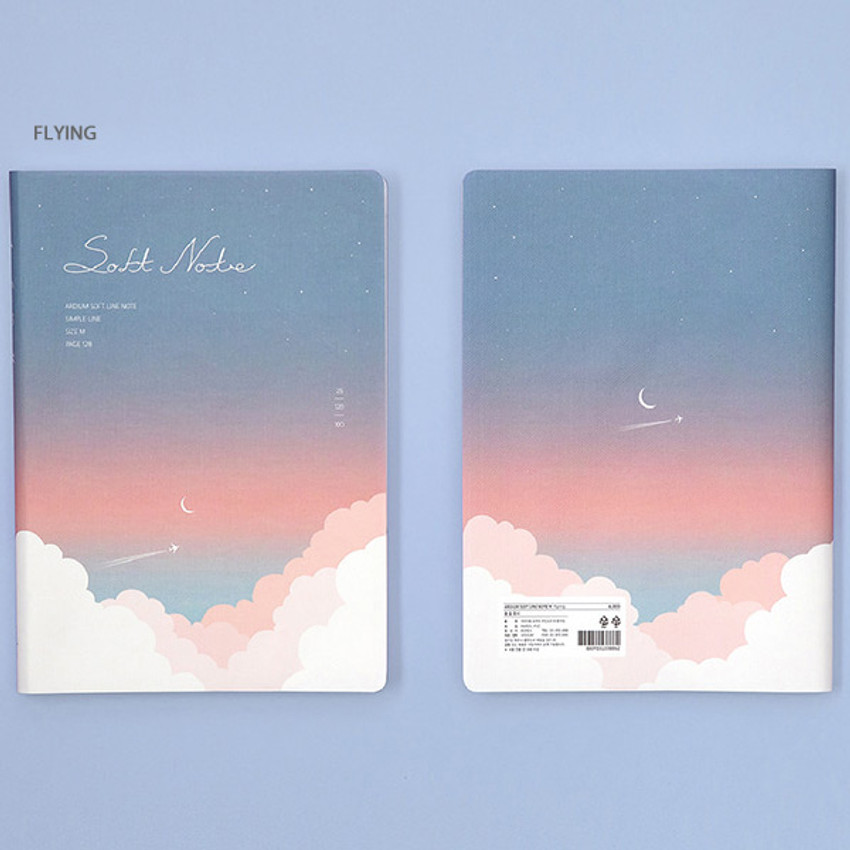 Flying - Ardium Soft medium lined notebook 128 pages