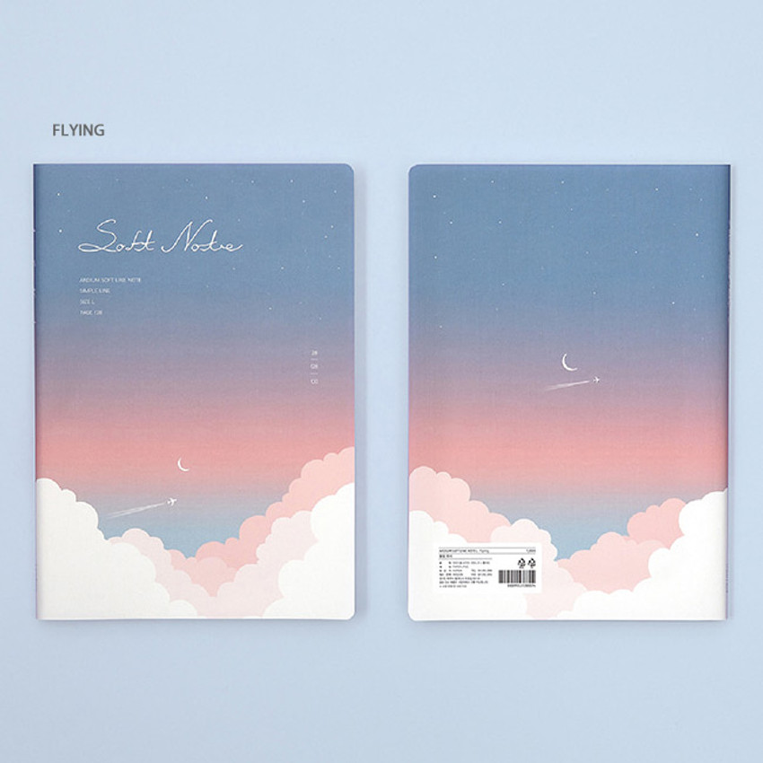 Flying - Ardium Soft large lined notebook 128 pages