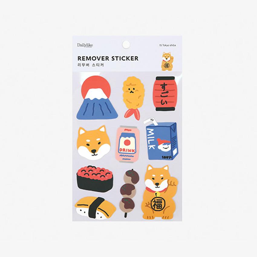 Package - Dailylike Tokyo shiba removable paper deco sticker