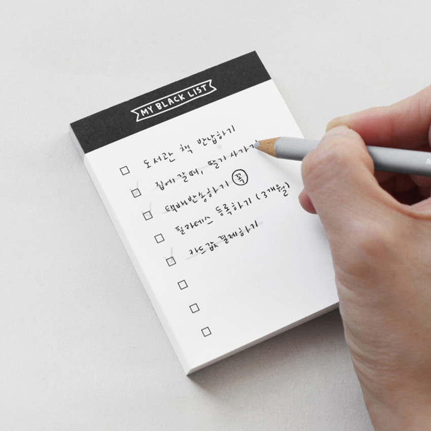 My Black List - 2NUL Drawing memo checklist weekly plan notes notepad