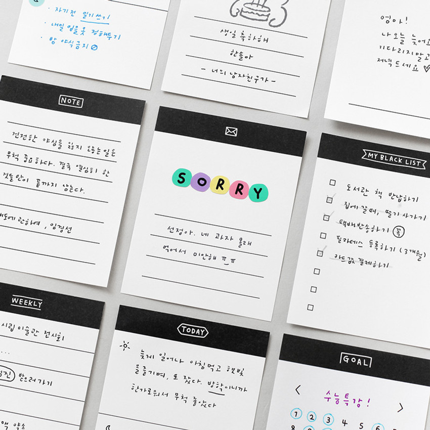 2NUL Drawing memo checklist weekly plan notes notepad