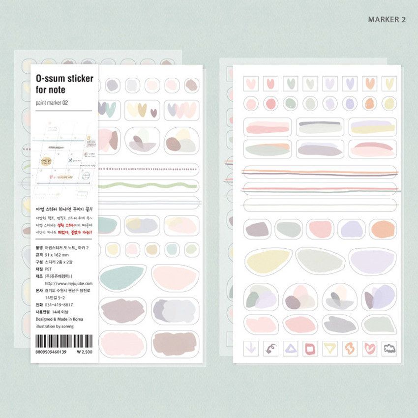 Marker 2 - Oh-ssumthing O-ssum sticker set for notes