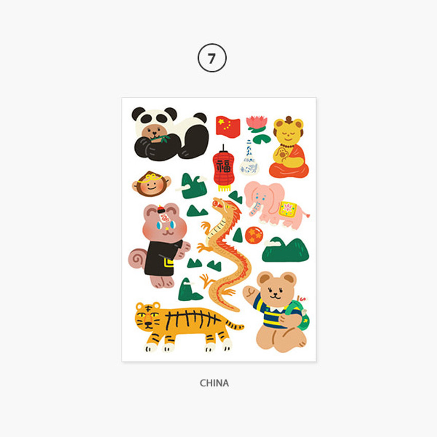 07 China - Project country my juicy bear removable sticker