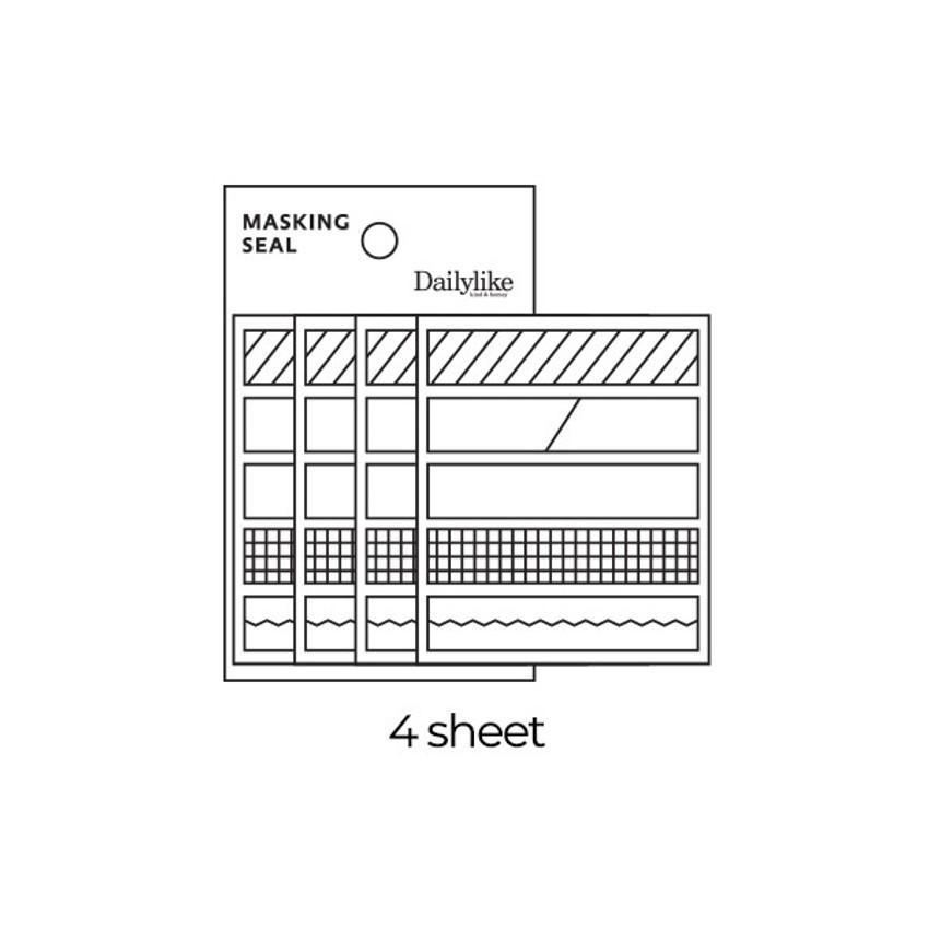 5 design X 4 sheets - Dailylike Jelly bear garden masking seal sticker set