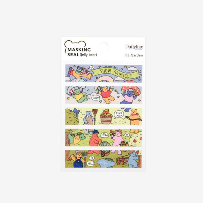 Pacakage - Dailylike Jelly bear garden masking seal sticker set